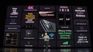 「iPhone 11」シリーズのバッテリー容量が判明、メモリは全モデル4GB