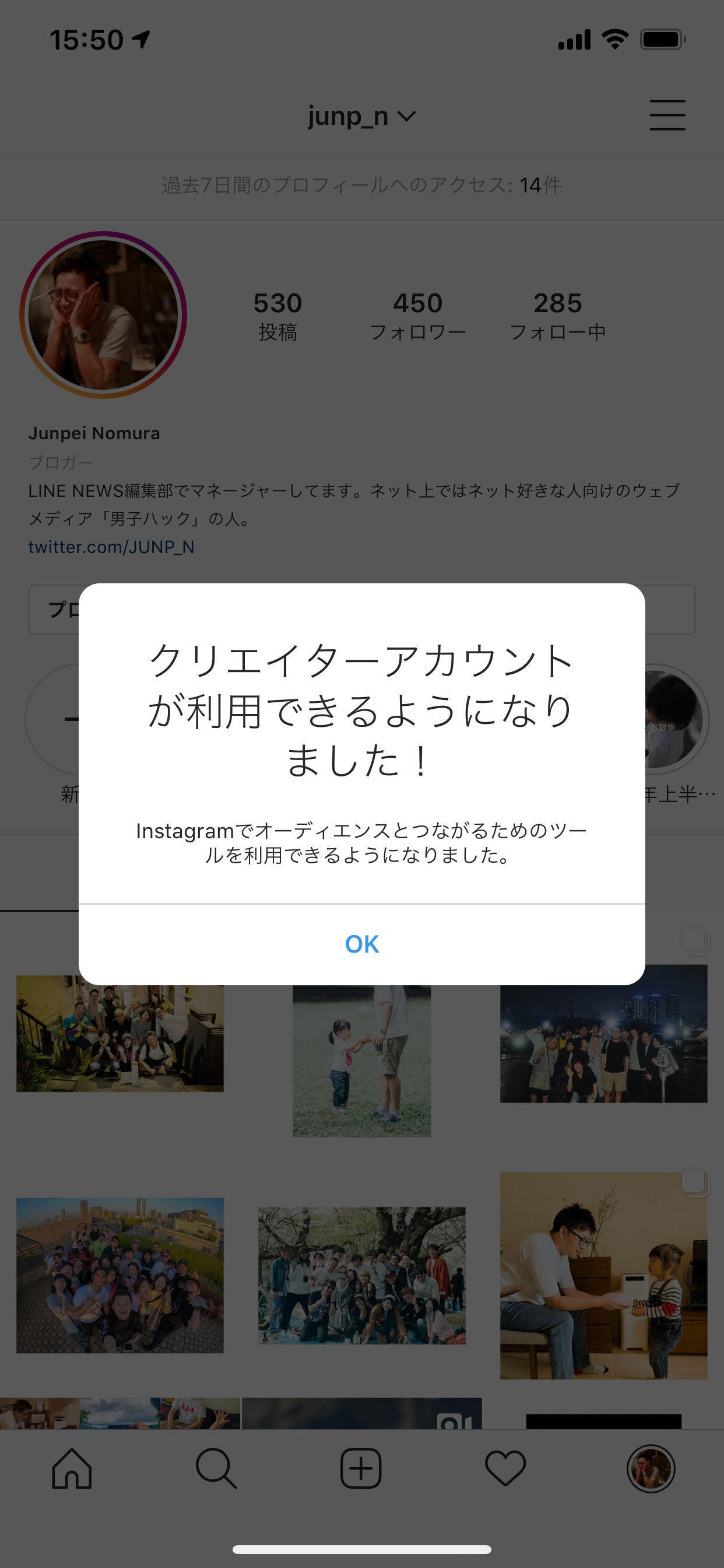 instagram-creator-studio-4