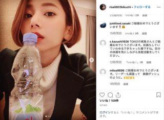 TOKIO・城島茂の結婚相手・菊池梨沙、Instagramアカウントが乗っ取られたまま放置されている