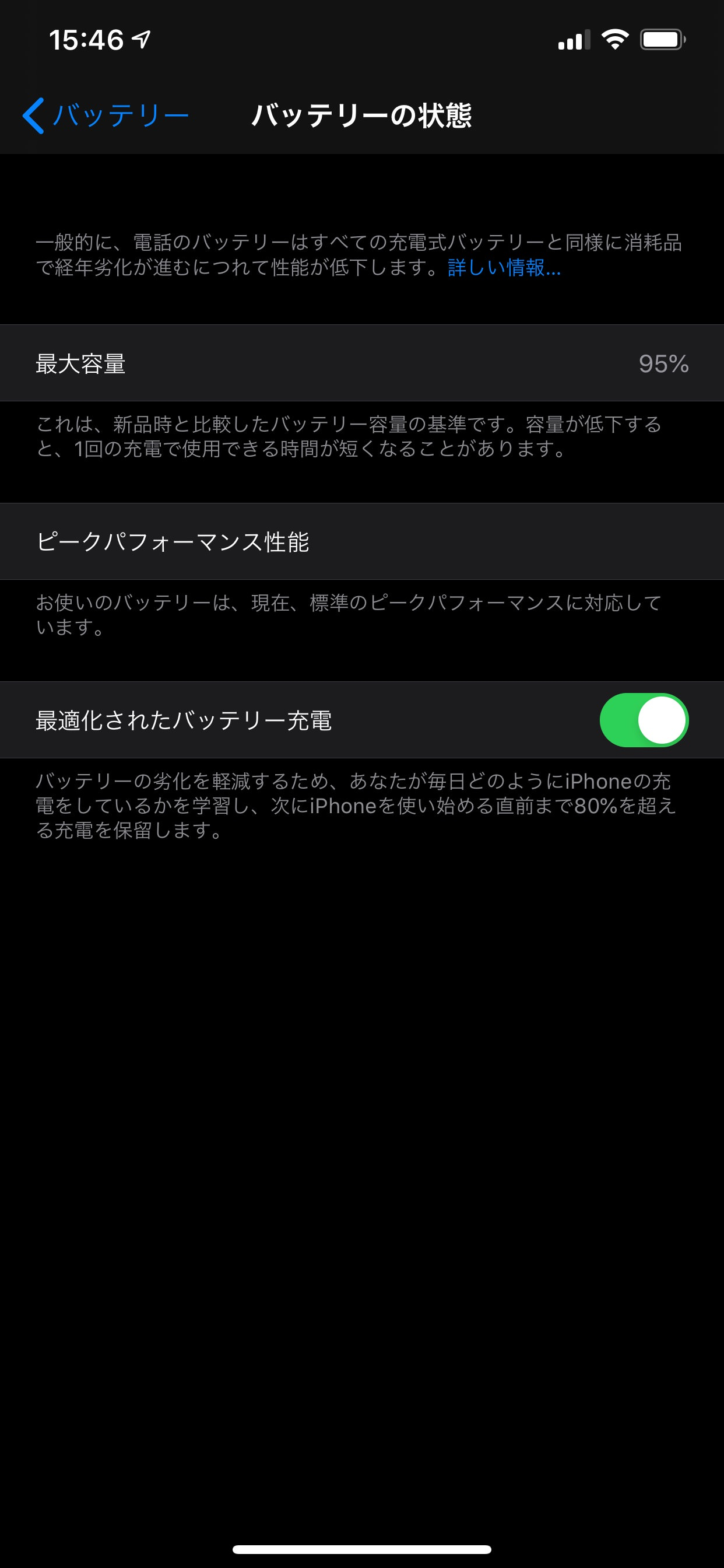 ios-13-troubled-point-10