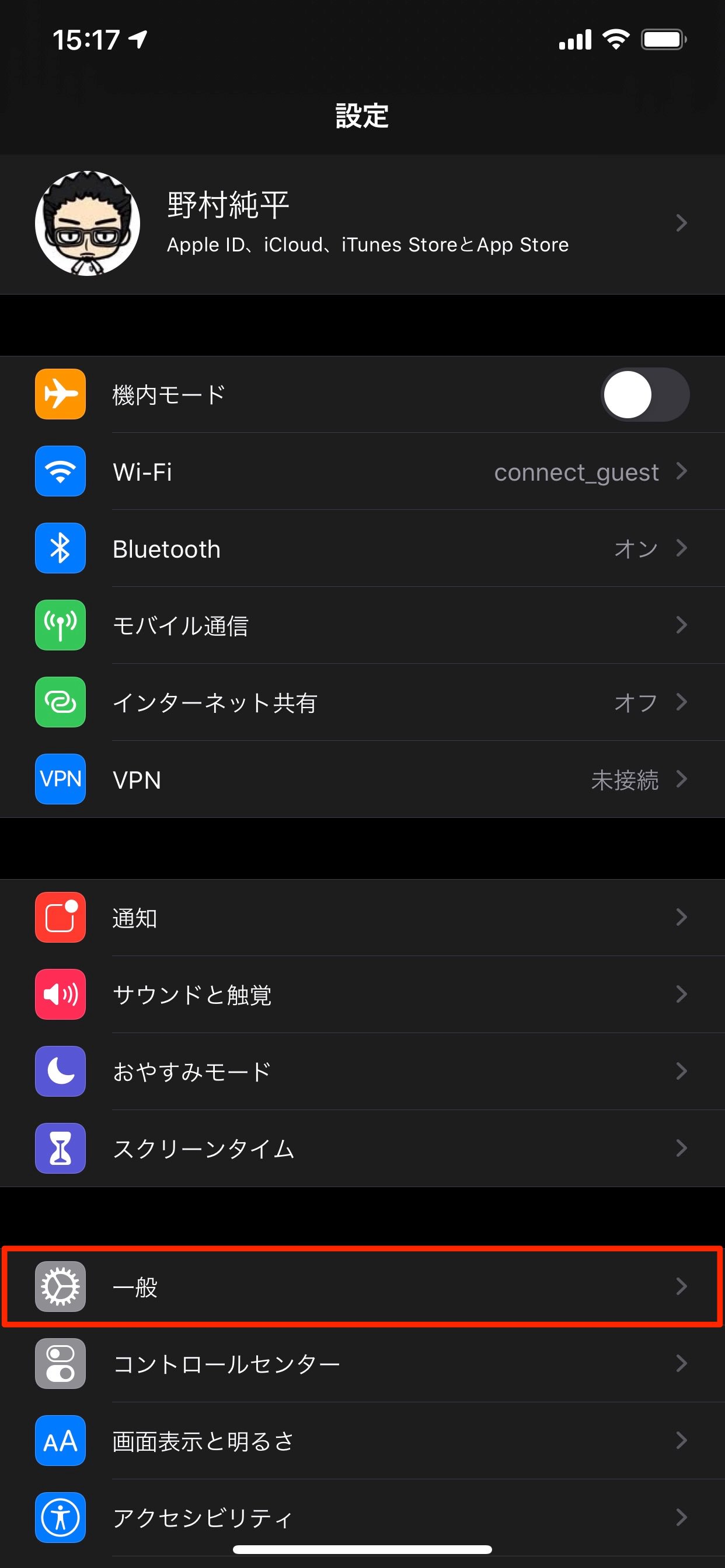 ios-13-troubled-point-2