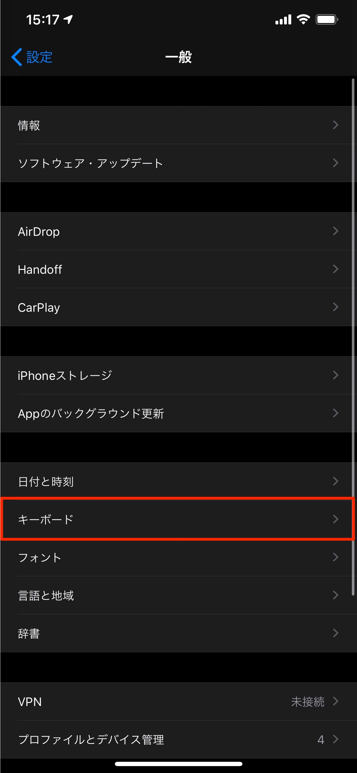 ios-13-troubled-point-3