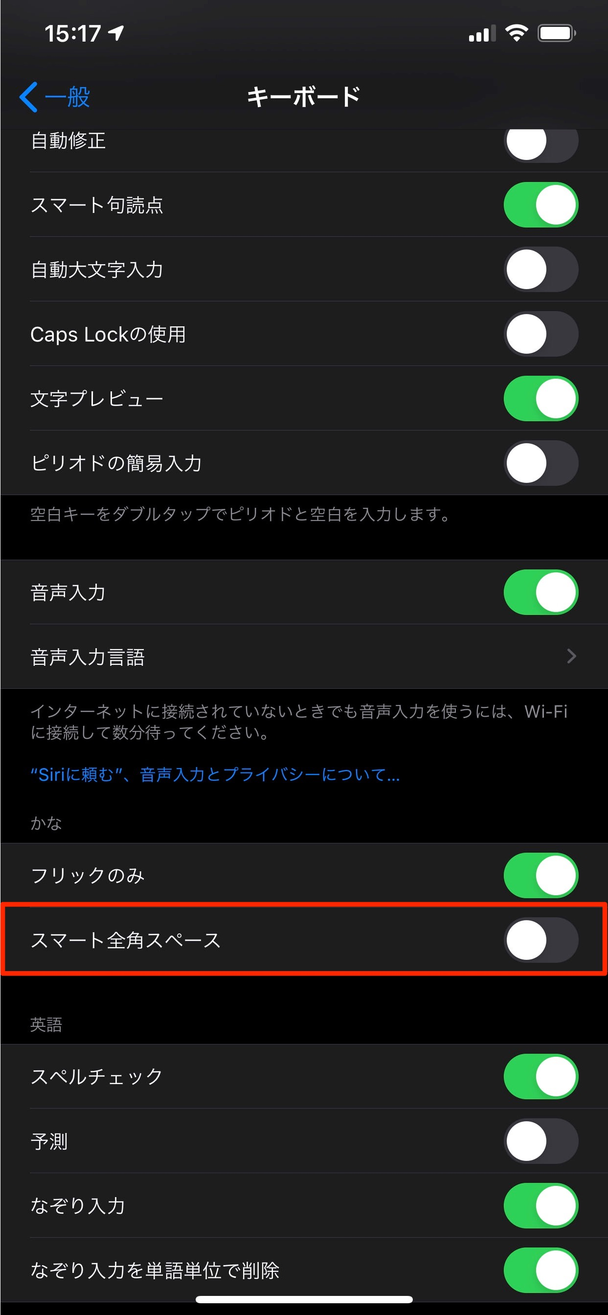 ios-13-troubled-point-4