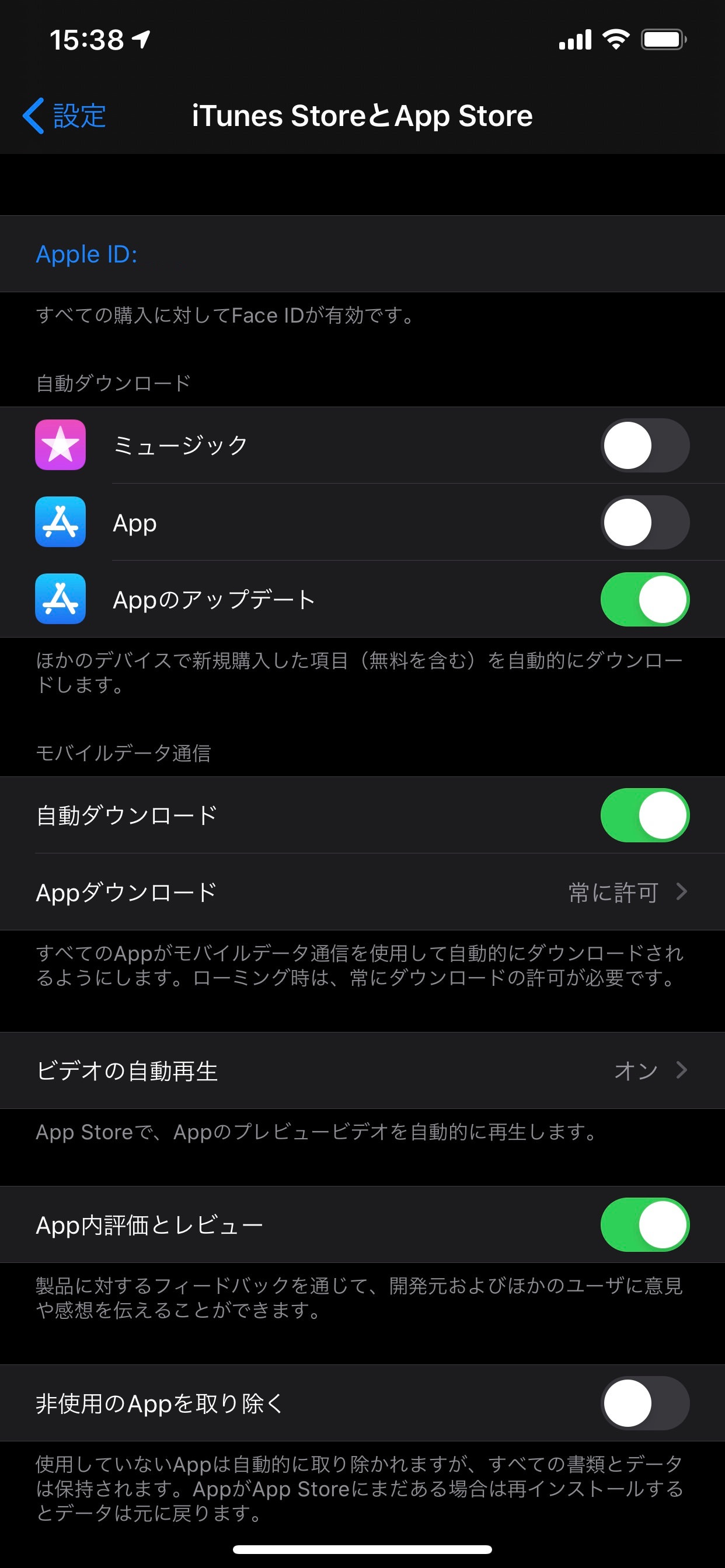 ios-13-troubled-point-8