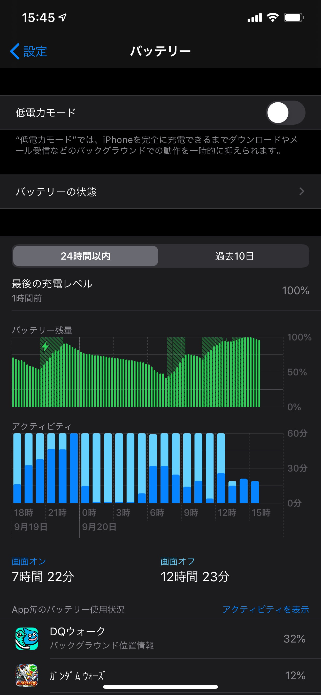 ios-13-troubled-point-9