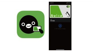 iPhoneの機種変更「Suica」を新しいiPhoneに移行させる方法