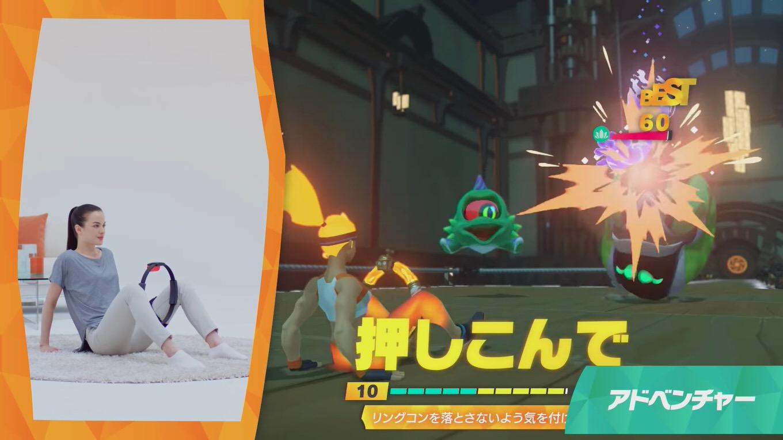 Nintendo SwitchのWii Fit枠?フィットネスゲーム「リングフィット アドベンチャー」を発表
