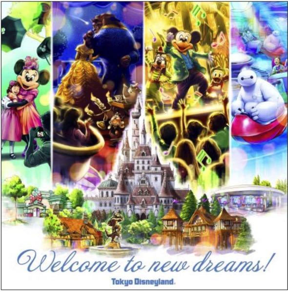 Tdl new fantasy land 2