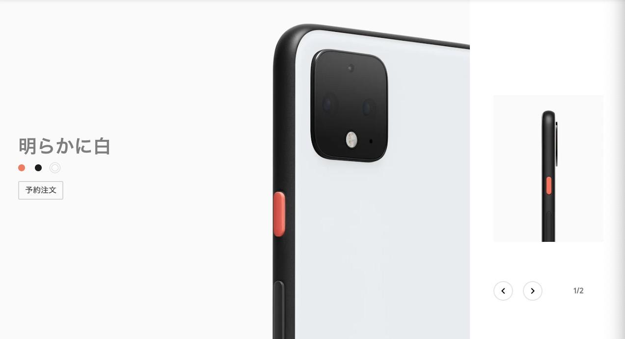 Pixel-4-en-4