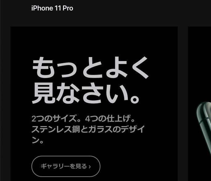 iPhone-11-pro-en-2
