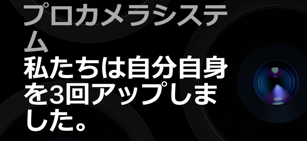 iPhone-11-pro-en-3