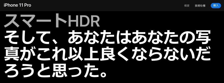 iPhone-11-pro-en-6