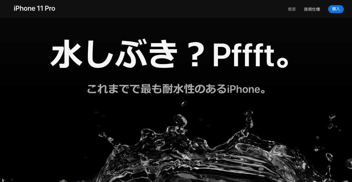 iPhone-11-pro-en-8