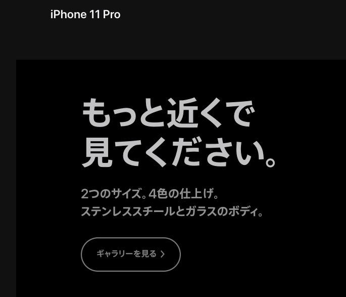 iPhone-11-pro-ja-2