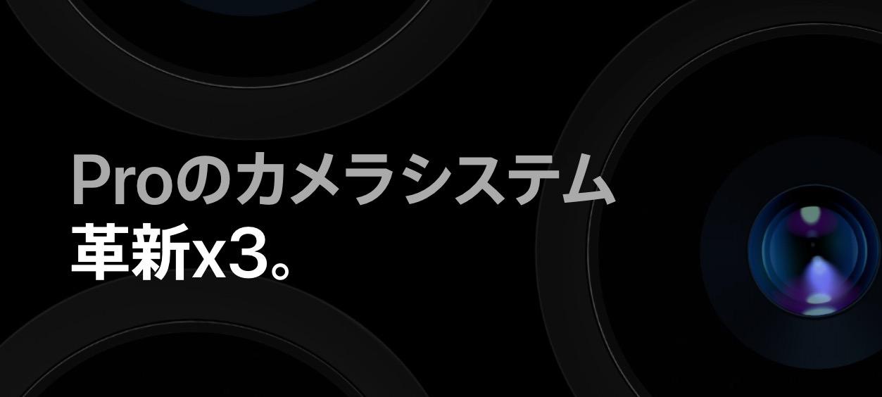 iPhone-11-pro-ja-3