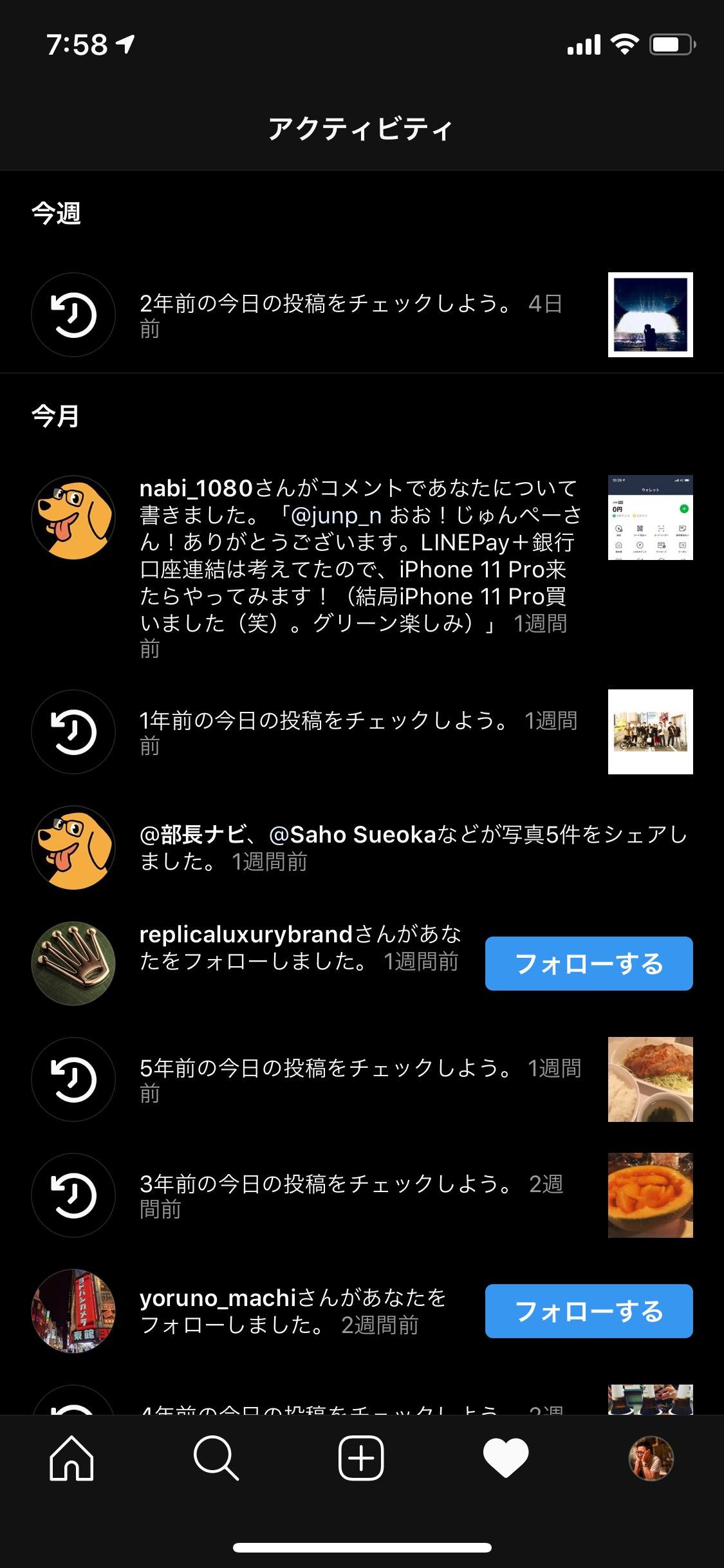 instagram-follow-2