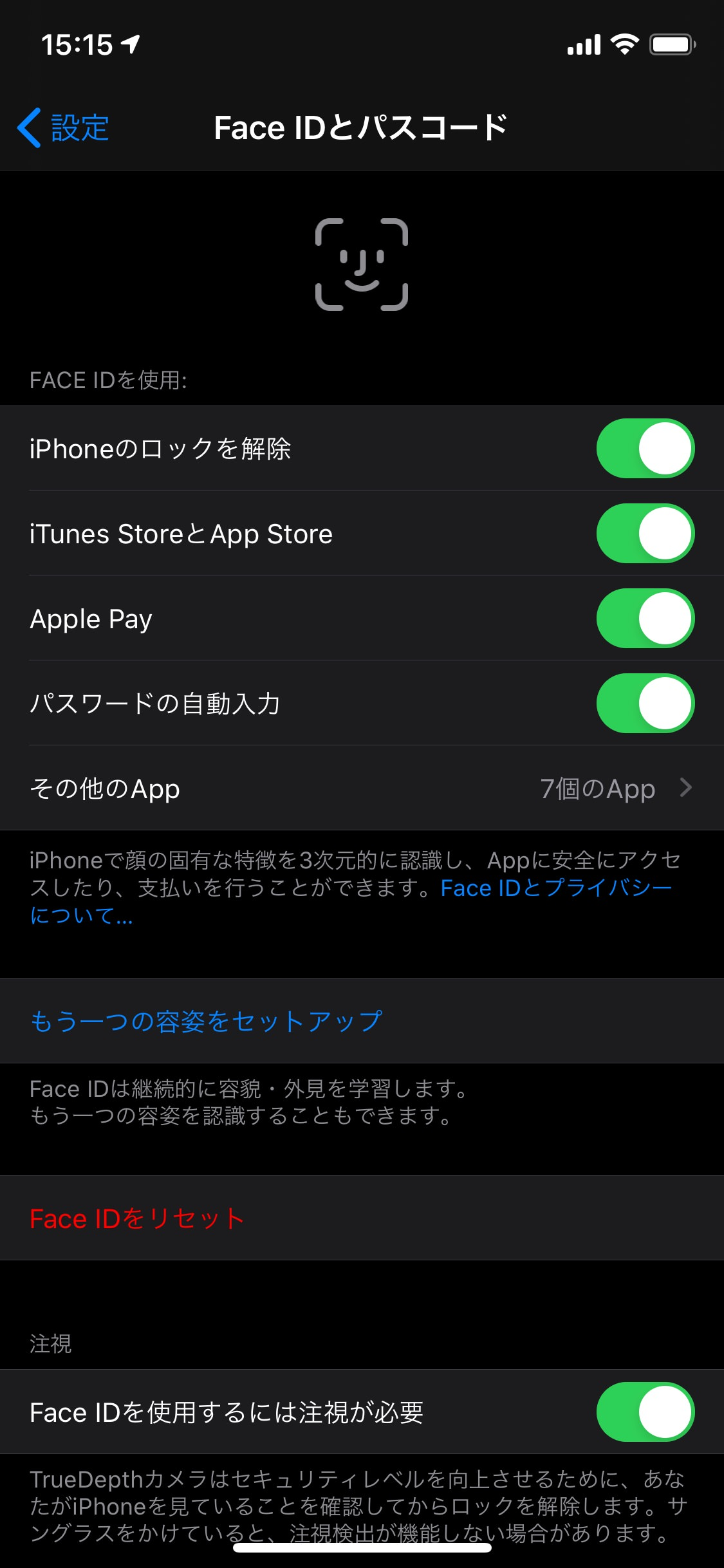 iphone-face id