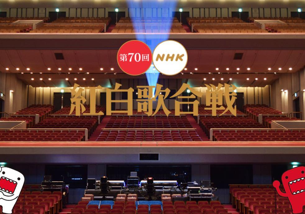 令和初の「NHK紅白歌合戦」、総合司会は3年連続で内村光良――紅組・綾瀬はるか、白組・櫻井翔
