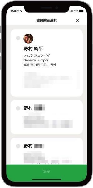 line-hoken-typhoon-5