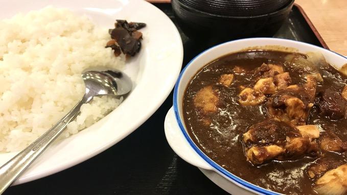 【1週間限定】松屋「ごろごろ煮込みチキンカレー」復活祭、ネットでは喜びの声が続々