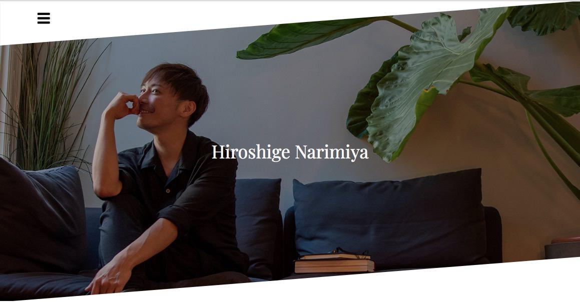 成宮寛貴氏、『相棒』で復帰報道を否定「あれはフェイクニュースです」