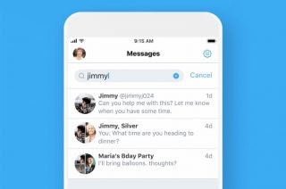 Twitter、公式アプリでDM検索機能を提供開始――まずはiOSのみ展開