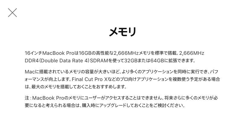 16inch-macbook-pro-2-2