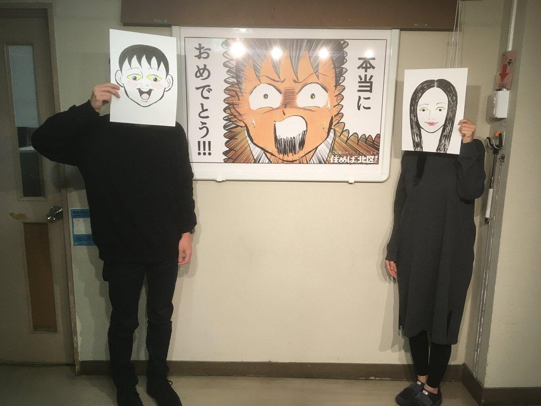 漫画家・清野とおる氏、壇蜜と結婚を報告「こんなマイナーカルト漫画家と」「僕も全く意味がわかりません」