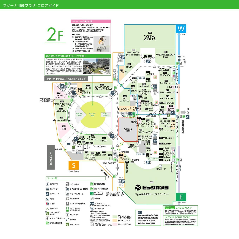 floormap-kawasaki-2f-b-5000_sp