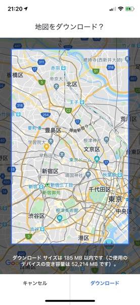 google-map-offline-2