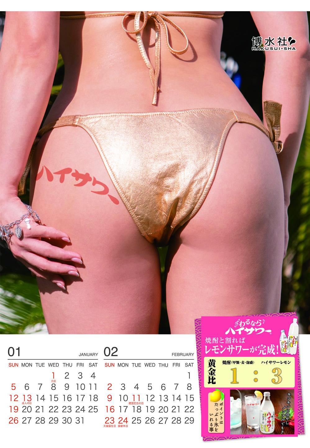 calendar2019_6_n_191007_ol_cs6