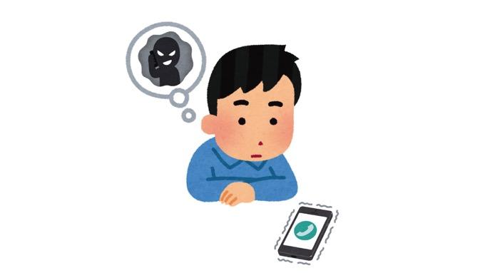 知らない番号からの電話は「ググる?」、iPhoneは知らない相手からの電話は留守番電話に自動転送できます