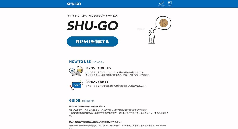 SHU−GO