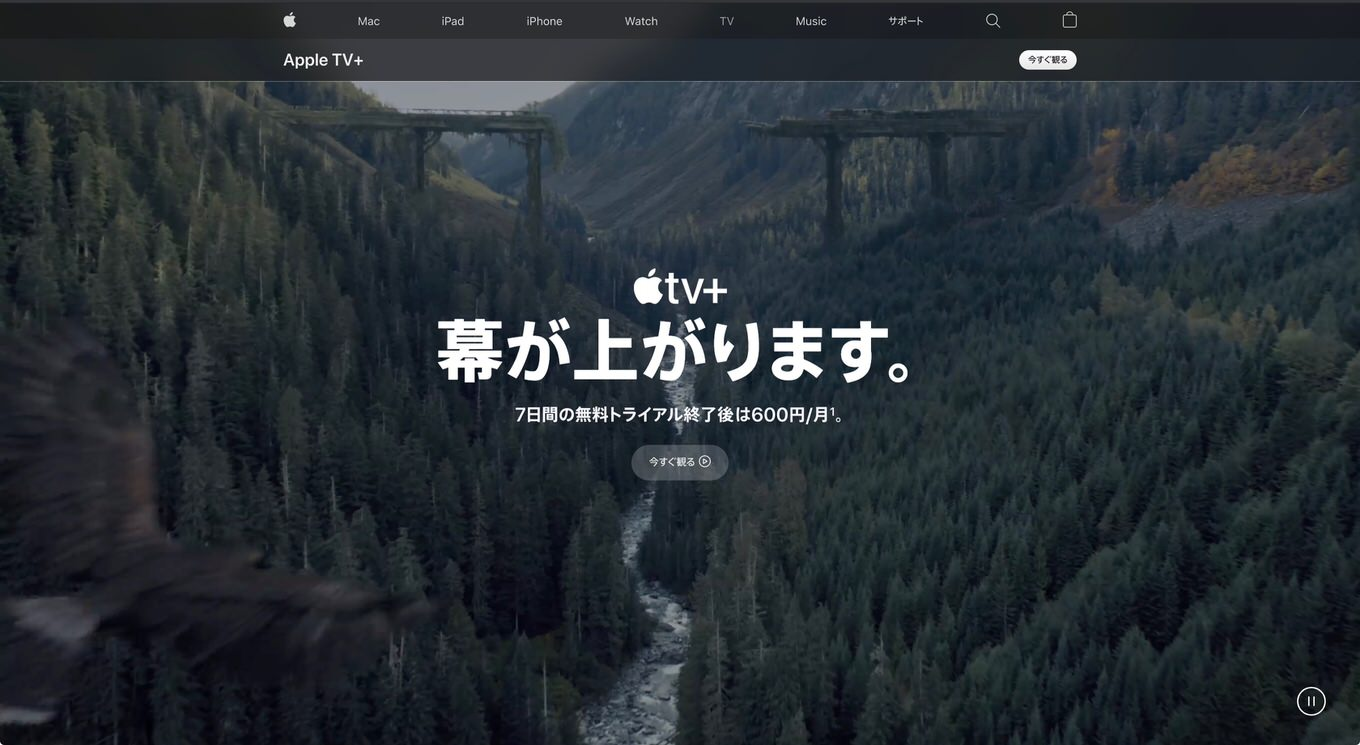 Apple_TV_