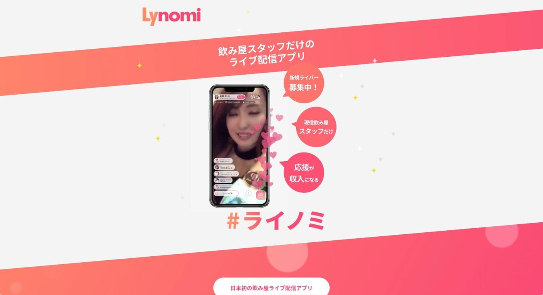Lynomi