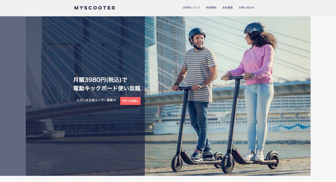 MYSCOOTER