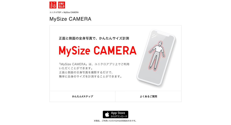 MySize_CAMERA