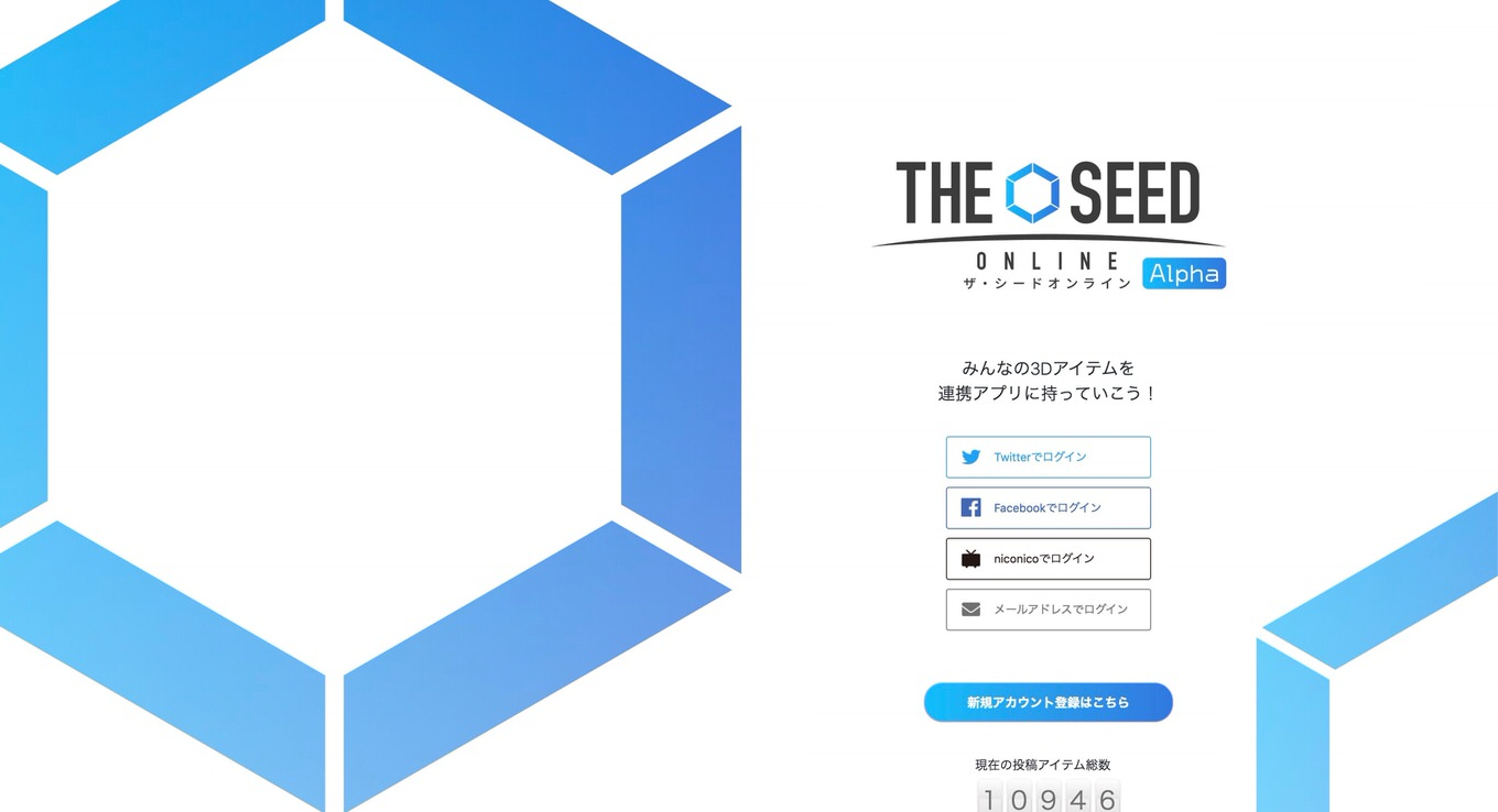 THE_SEED_ONLINE