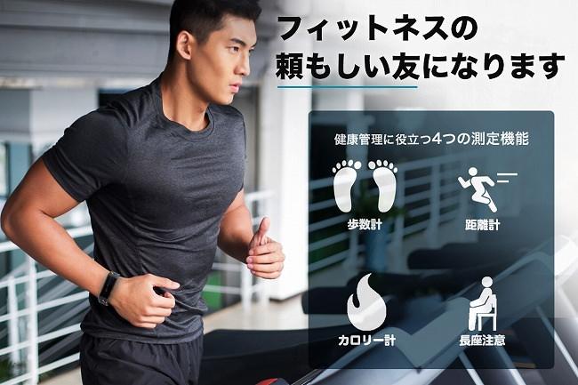 frank-miura-smart-watch-2