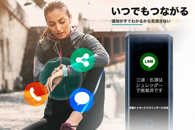 frank-miura-smart-watch-4