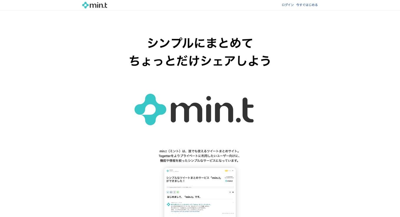 min_t