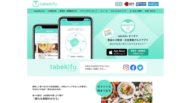 tabekifu