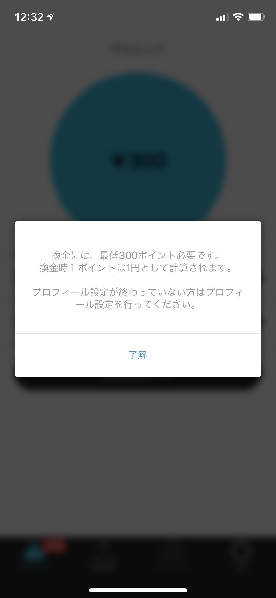 Screenshots-money-7