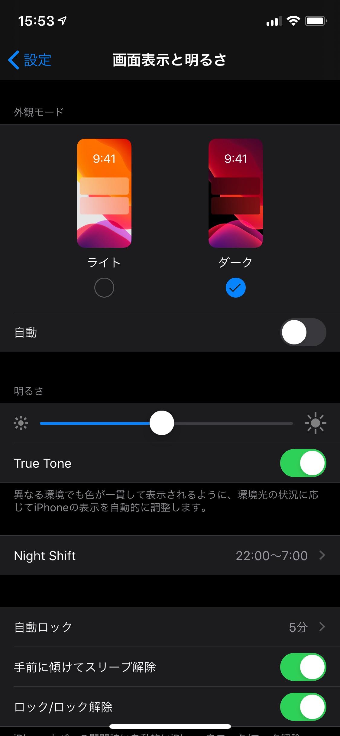 line-dark-mode-5