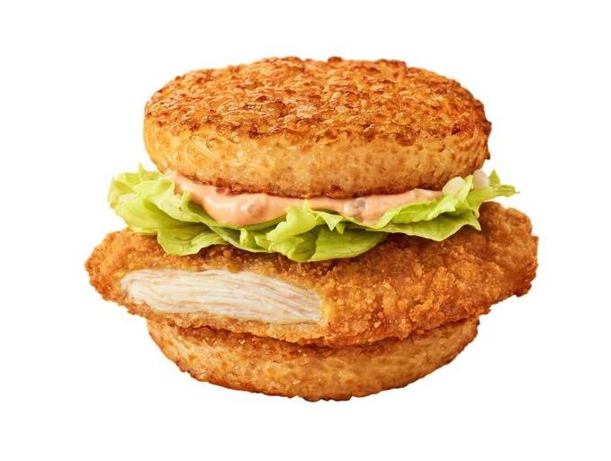 mcdonald-gohan-burger-4
