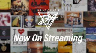 「Dragon Ash」がサブスク解禁!322曲、MV52本、ライブ映像6本を配信開始