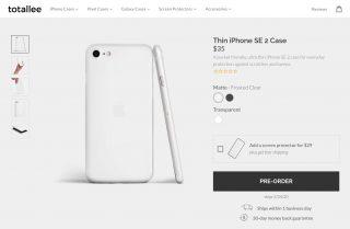 「iPhone 9」じゃないの?「iPhone SE 2」とされるケースが続々登場