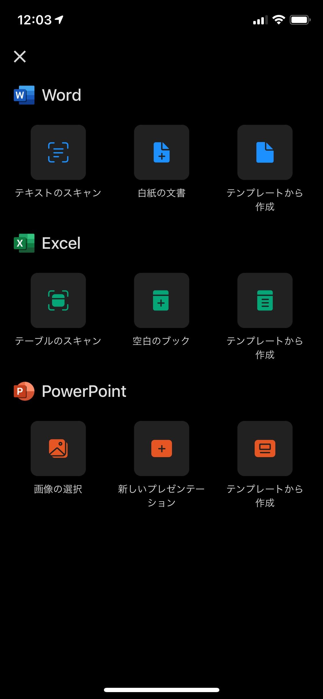 microsoft-office-new-app-3