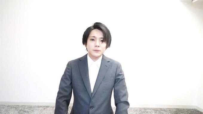 Watanabe mahoto