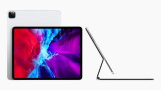 次期「iPad Pro」に搭載される「A14X」に関する記載を確認、M1チップがベースになっている模様